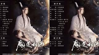 """Mo Dao Zu Shi """"WANGXIAN Duet"""" (Lan Wangji x Wei Wuxian)"""