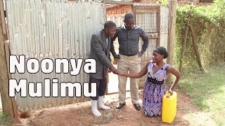 Noonya mulimu - Ugandan Luganda Comedy skits.