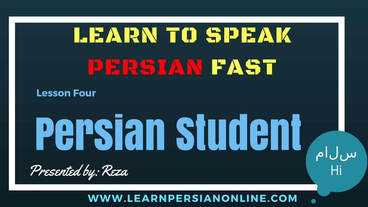 how to learn to speak modern persian