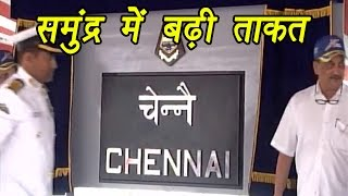 INS Chennai: Made in India warship commissioned into Indian Navy | वनइंडिया हिन्दी