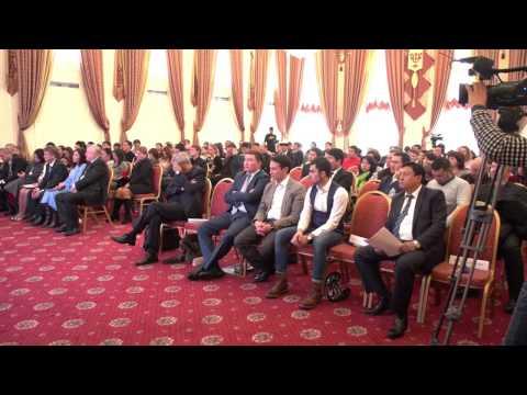 1-й Бизнес-форум