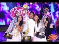 Derana Dream Star 6 Grand Final 05/12/2015 Part 2