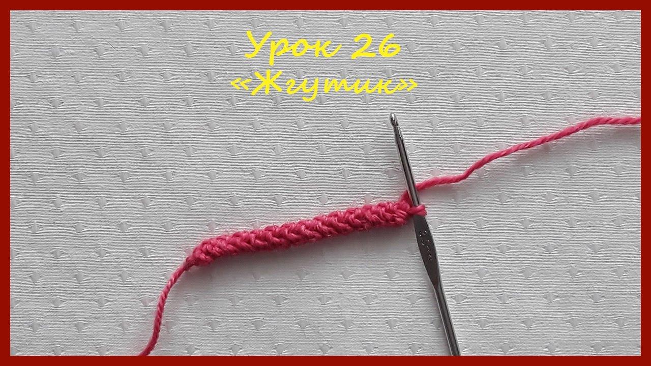 Вязание двумя крючками 48