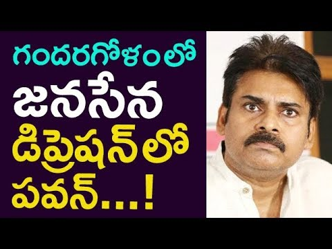 Pavan And Janasena Are In Depression.. !! || Taja30