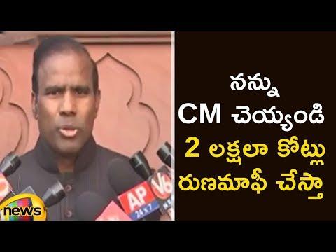 KA Paul Says 2 Lakh Crores Will Be Spent On Waiving Off Farmers Loans |Praja Shanti Party|Mango News