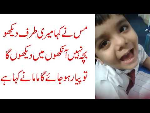 Pakistani Bachy k kam dekho yar very funny video clip Pakistani Talent |