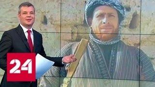 В Афганистане нашли советского солдата, который пропал без вести 30 лет назад - Россия 24