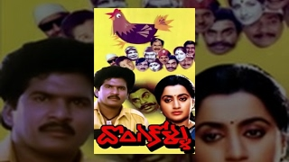 Julayi - Donga Kollu Telugu Full Movie