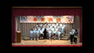 2013聖愛德華天主教小學畢業典禮05
