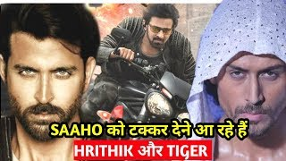 Hrithik Roshan And Tiger Shroff's Action Film Hrithik Vs Tiger Will Beat Saaho || Hrithik Vs Tiger