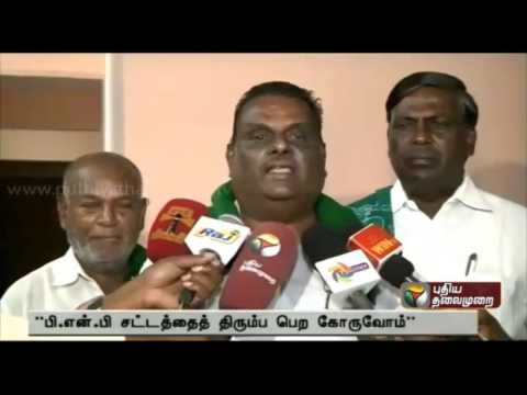 Farmers from Coimbatore in Chennai to meet the Chief Minister