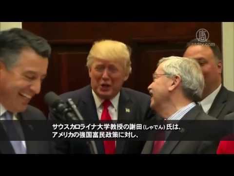 アメリカの減税が中国を不愉快にさせる