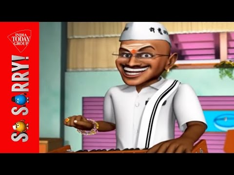 So Sorry : When Arvind Kejriwal And Narendra Modi Engage In A Musical Debate video