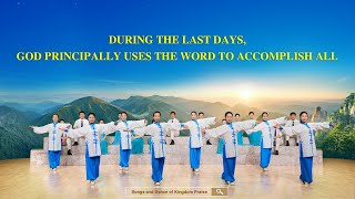 "Almightiness of God's Word - ""During the Last Days, God Principally Uses the Word to Accomplish All"""