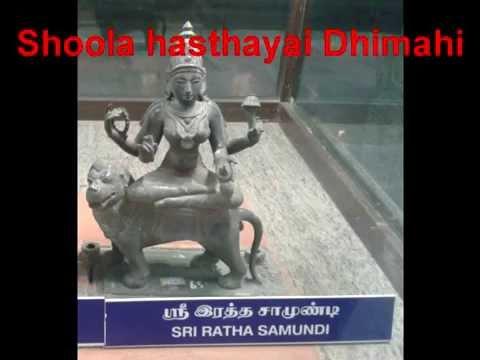 Powerful Mantra for Protection - Kali (Chamundeswari) Mantra