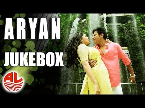 Aryan || Latest Kannada || Jukebox video