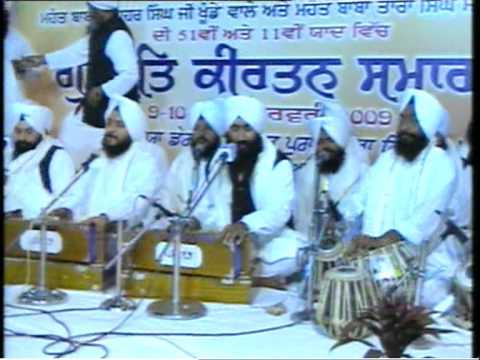 Farida Bure Da Bhala Kar Gusa Man Na Handhai By Bhai Gurdev Singh Ji Hazuri Ragi Sri Darbar Sahib Amritsar 11 Feb2009pm Kirtan At Gurdwara Mitha Tiwana Model Town Hoshiarpur Pb India video
