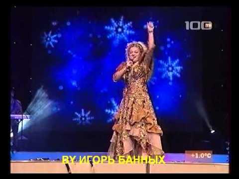 Н. Кадышева и Золотое кольцо - Снег летит и Раскачала