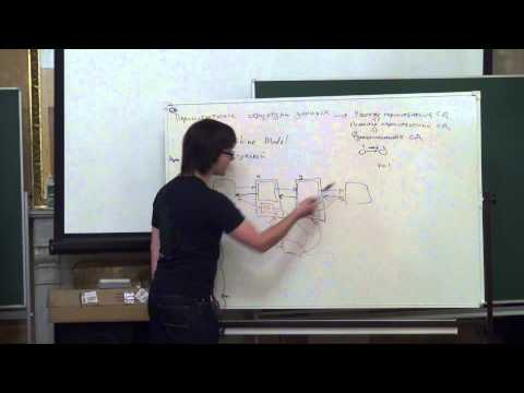 Дополнительные главы алгоритмов, лекция 1