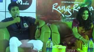 Rang Rasiya - Bollywood Hindi Film Rang Rasiya Stars in Kolkata