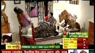 Bangla Natok- Kuashar Vor By Chanchal - Part 37
