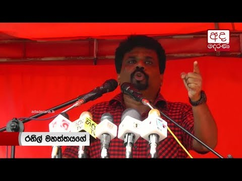 unp will be taught a|eng
