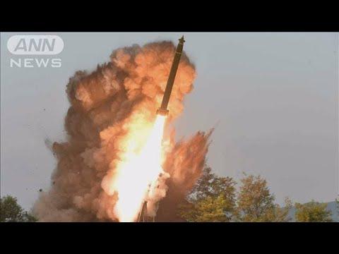 金正恩委員長「超大型ロケット砲」の発射実験を視察/N国・立花党首を任意聴取 脅迫の疑い/千葉県で続く停電 きょうも全…他