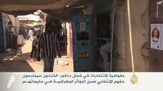 نازحو دارفور ينتخبون في مخيماتهم