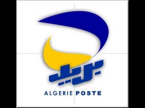 Algérie : Le site web d'Algérie Poste piraté