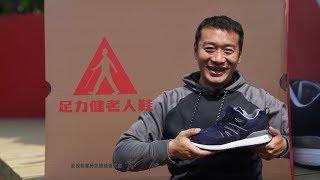 当足力健,遇到运动鞋评测,是什么体验?