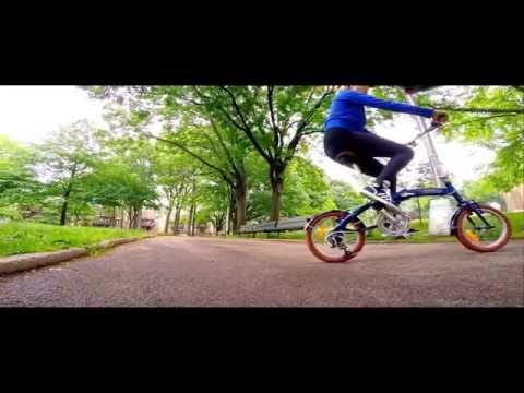 First ride, Citizen Tokyo Folding Bike