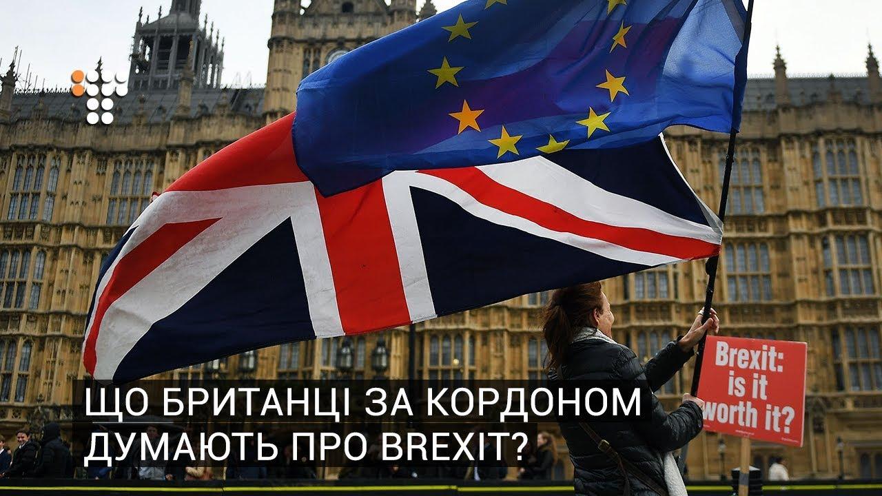 Що британці за кордоном думають про Brexit?