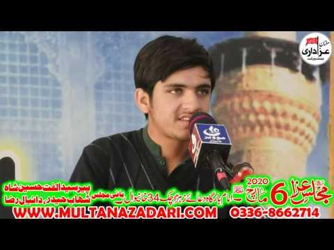 Zakir Syed Qalandar Ali Shah I Majlis 6 March 2020 I Imam Bargah Dua E Zehra SA Chak 34/10R Khanewal
