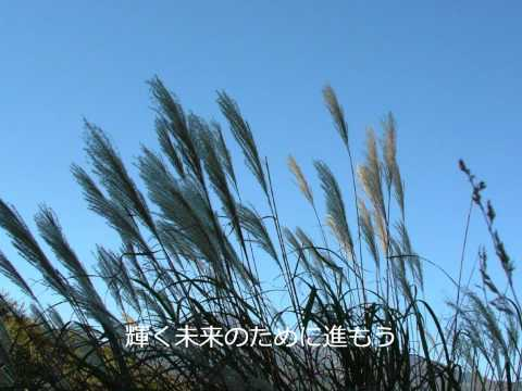 ナオト・インティライミ - Brave [歌詞付き]