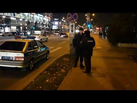 Краснодар. Правовой ликбез для сотрудников полиции Обнизова, Удотова и Гуличева