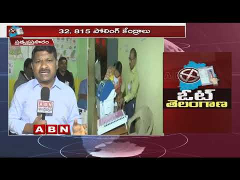 Mock Polling in Siddipet Voting Booth | Telangana Assembly Elections 2018 | ABN Telugu