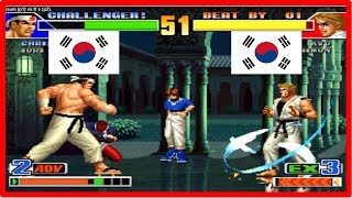 Kof 98 - kisum (south korea) vs it`s (south korea) Fightcade
