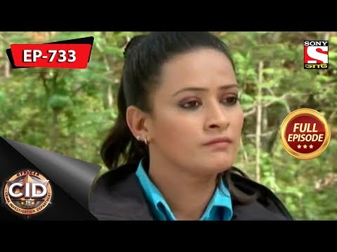 CID(Bengali) - Full Episode 733 - 16th February, 2019 thumbnail
