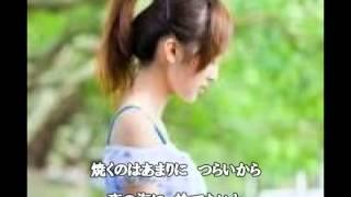 すずめ 中島みゆき【cover】