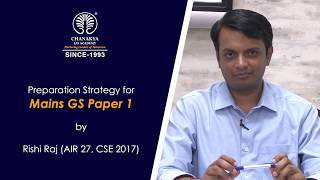 IAS Mains GS Paper 1 strategy by Rishi Raj (AIR 27, CSE 2017)