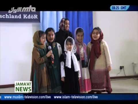News Report: Certificates Awarded to Teachers at Jamia Ahmadiyya Germany
