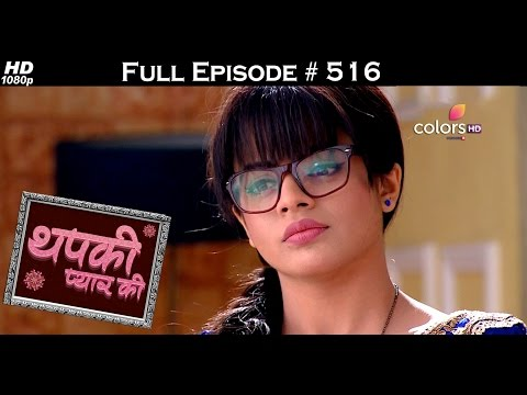 Thapki Pyar Ki - 12th December 2016 - थपकी प्यार की - Full Episode HD thumbnail