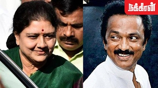 Stalin will teasing Shashikala .? MK Stalin about 'Sasikala as Chief Minister'