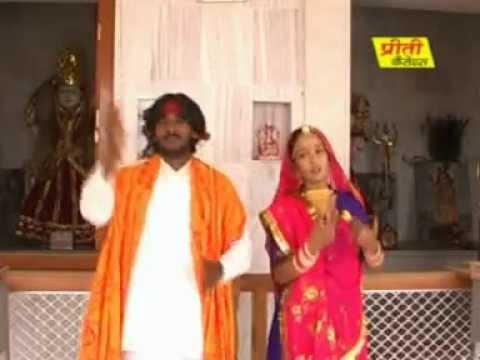 Mhare Saanwariya Ra Naam Hazar Rajasthani Religious New Bhajan...