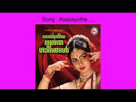 Alaipayuthe - Sasthreeya Nrithaganagal video
