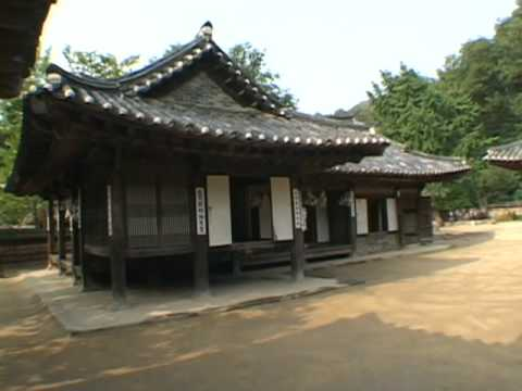 Confucian Scholar's House Video
