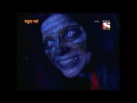 ভয়ানক আহট। Bangla aahat. thumbnail