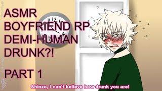 [Drunk]Anime Boyfriend Roleplay Part 1|Demi-Human|Shinzo