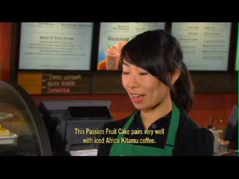 Starbucks International Corporate Video