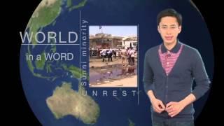 Học tiếng Anh qua tin tức - Nghĩa và cách dùng từ Unrest